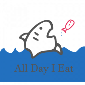 all day i eat blog shark | www.alldayieat.com
