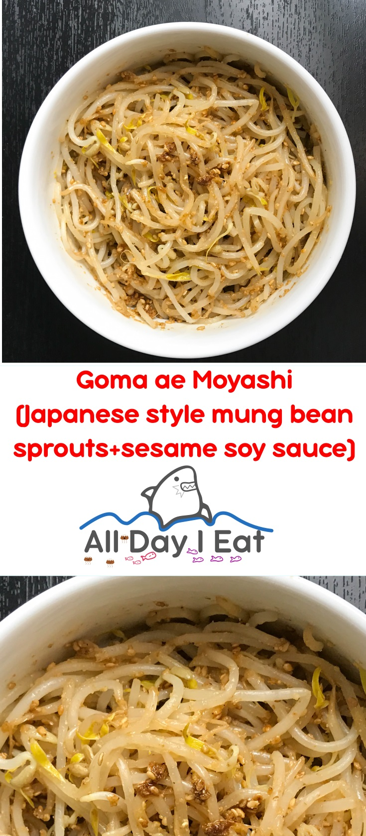 Moyashi Goma-ae (Japanese style mung bean sprouts+sweet sesame soy) easy, tasty and healthy!! | www.alldayieat.com