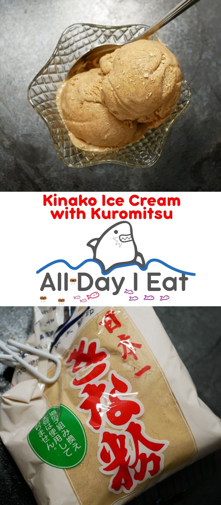 Kinako Ice Cream with Kuromitsu is an earthy ice cream sweetened with Okinawan black sugar syrup. The base flavor of this ice cream is made of kinako (roasted soy bean flour) that not only deepens the flavor, but also adds a dense body to each bite. This is one ice cream that may just teleport your taste buds straight through heavens golden doors. Will you follow?