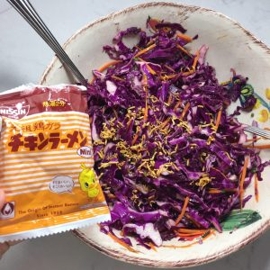 red cabbage salad with fresh herbs and carrots | alldayieat.com