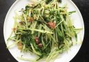Mizuna (Japanese Mustard Greens) with Garlic and Bacon