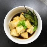 Pan Fried Agedashi Tofu with Shishito Peppers