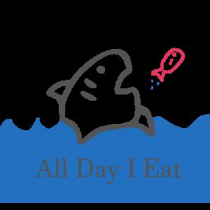all day i eat blog shark | www.alldayieat.com