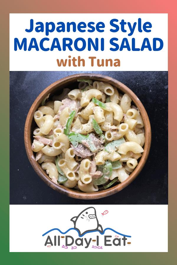 Japanese Style Macaroni Salad with Tuna