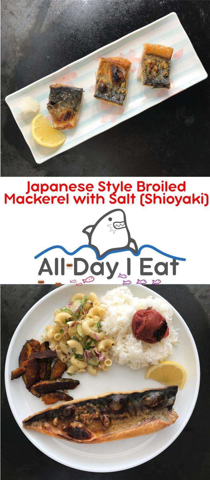 Japanese Style Broiled Mackerel with Salt (Shioyaki). One of the most tasty ways to make mackerel. Just add a bit of lemon + grated daikon!   www.alldayieat.com