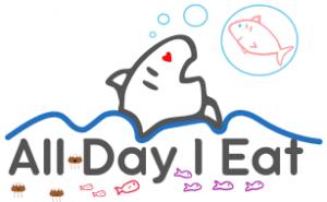 all day i eat blog valentines logo | www.alldayieat.com