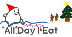 all day i eat christmas logo
