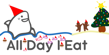all day i eat christmas logo