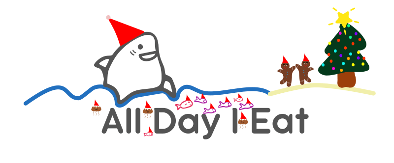 all day i eat christmas 2017
