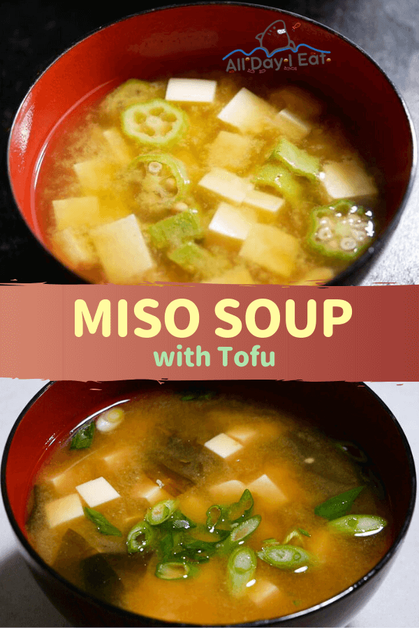 How to Make Miso Soup with Tofu