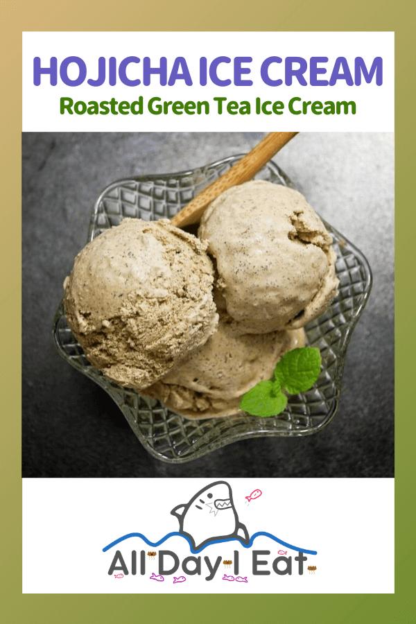 Hojicha Ice Cream | Roasted Green Tea Ice Cream
