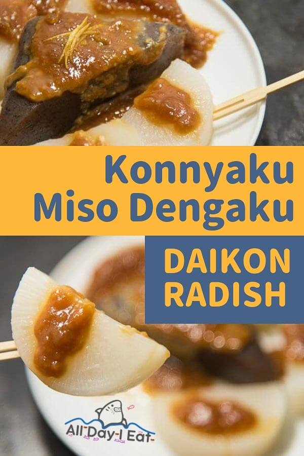 Daikon radish and Konnyaku Miso Dengaku (miso glaze)- all day i eat like a shark