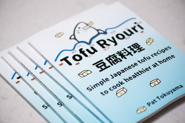 Tofu Ryouri- Simple Japanese Tofu Recipes to Cook Healthier at Home