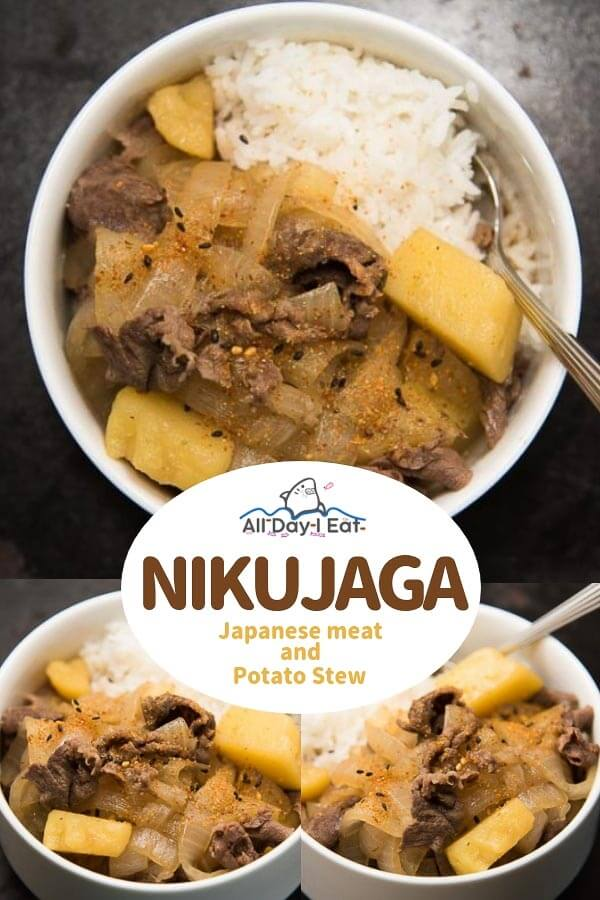 nikujaga - japanese meat and potatoes - all day i eat like a shark (1)