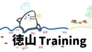 tokuyama training