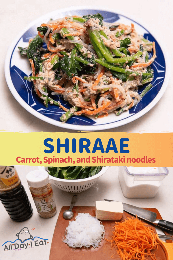 Japanese tofu recipe Carrot, Spinach, and Shirataki noodles (Shiraae)