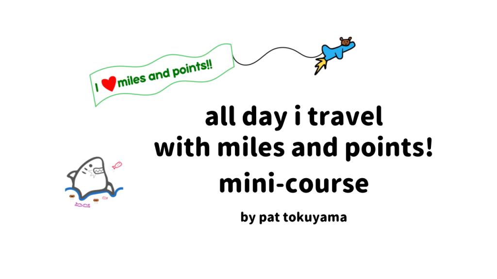 all day i travel mini course 2020