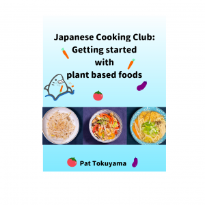 getting started with plant based japanese food cookbook cover