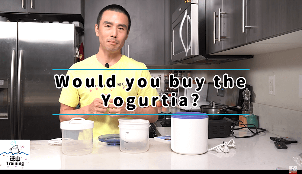 Tanica Yogurtia yogurt maker review - screenshot 4