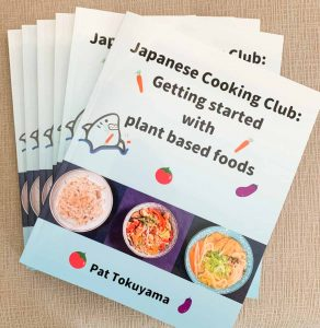 japanese cooking club getting started with plant based japanese foods cookbook cover print-2