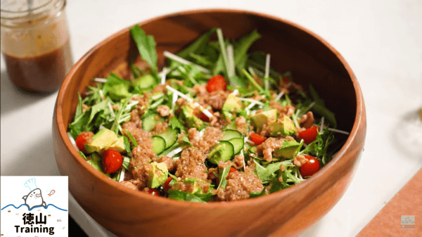 Japanese style salad with mizuna and onion dressing