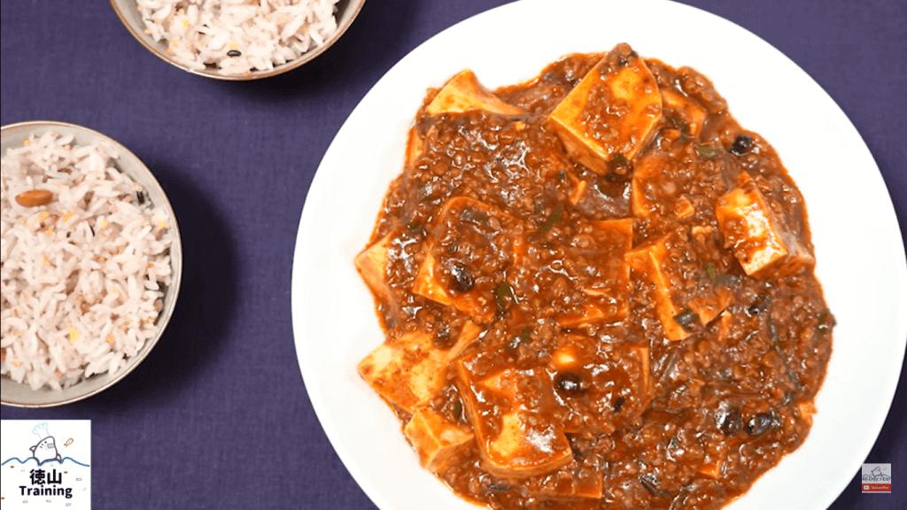 meatless mapo tofu 2