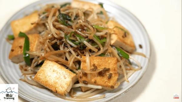 shoyukoji with bean sprouts and tofu procedure