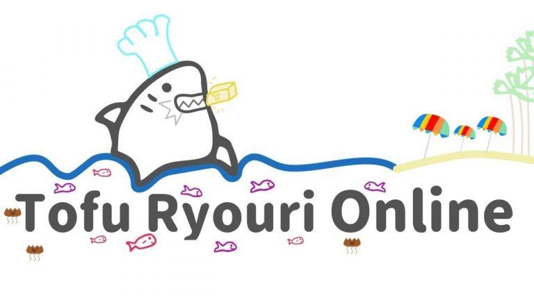 tofu ryouri online banner