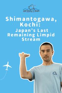 Shimantogawa, Kochi: Japan's Last Remaining Limpid Stream