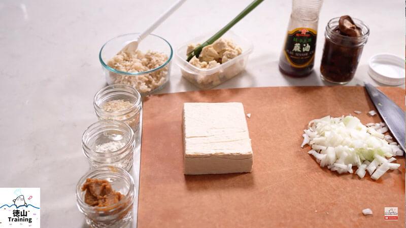 japanese hamburger steak with tofu okara and shiitake ingredients