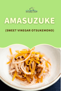 Enoki Mushroom Recipe amasuzuke (sweet vinegar otsukemono)