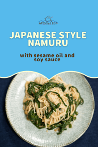 Enoki Mushroom Recipe with sesame oil and soy sauce (Japanese style namuru)