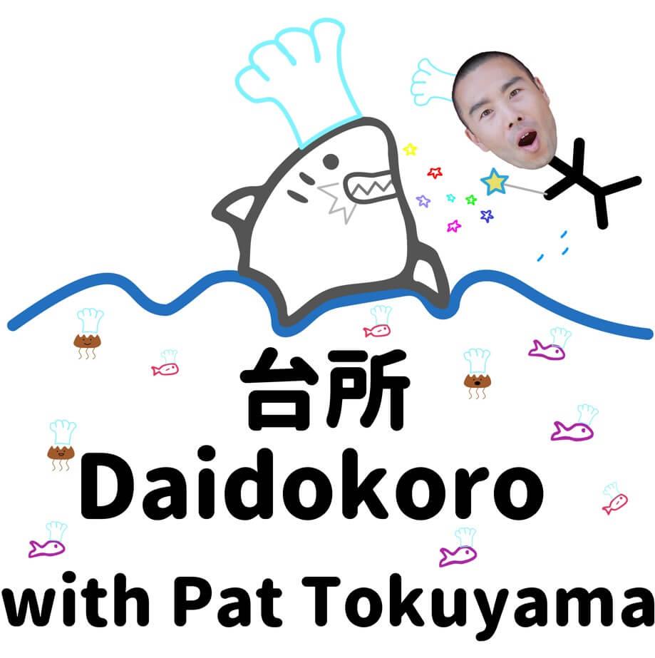 daidokoro the japanese kitchen podcast by pat tokuyama square icon